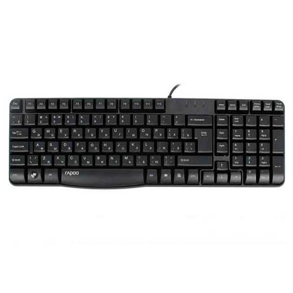 Rapoo N2400 Wired USB Keyboard